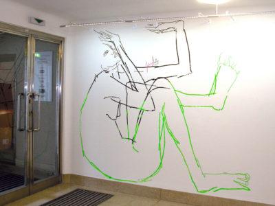 Wallpainting, 300x280cm, 2014
