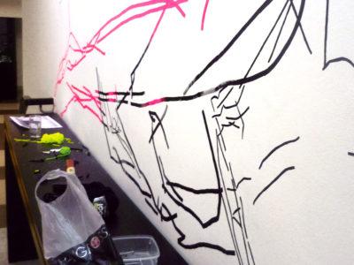 Wallpainting, Detail, 2014